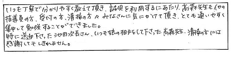 111 - コピー